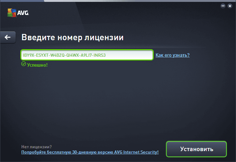 avg_2016_1-png.1940