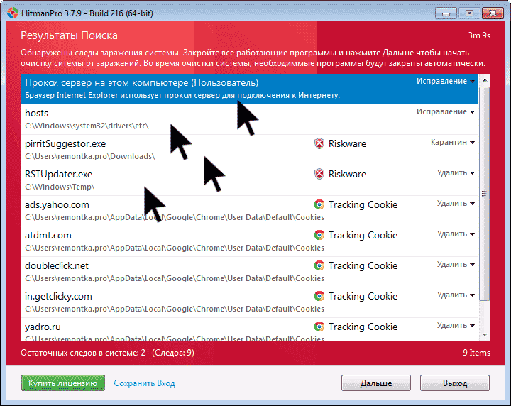 browser-adware-found-pirrit.png